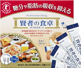 【大塚製薬】賢者の食卓 ダブルサポート 6g×30包
