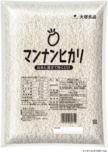 【大塚食品】マンナンヒカリ 業務用 1kg(計量カップ付)