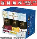 【送料無料】【サントリー】ザ・プレミアムモルツ マスターズドリーム6瓶セット<無濾過・ダイヤモンド麦芽の恵み入…