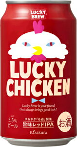 【黄桜】LUCKY CHICKEN 350ml×24本