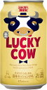 【黄桜】LUCKY COW ラッキーカウ 350ml×24本