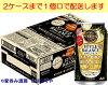 【アサヒ】スタイルバランスグレープフルーツサワーテイスト350ml×24本【機能性表示食品】