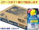 【サントリー】のんある気分 地中海レモン 350ml×24本