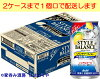 【アサヒ】スタイルバランスレモンサワーテイスト350ml×24本【機能性表示食品】