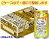 【アサヒ】スタイルバランスゆずサワーテイスト350ml×24本【機能性表示食品】