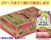 【アサヒ】スタイルバランス梅サワーテイスト350ml×24本【機能性表示食品】