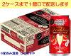 【アサヒ】スタイルバランス完熟りんごサワーテイスト350ml×24本【機能性表示食品】