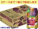 【アサヒ】スタイルバランス ぶどうサワーテイスト 350ml×24本【機能性表示食品】【期間限定】