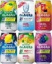 【ひまわりや】ノンアルコールカクテル よくばりパック(6種×4本)350ml×24本