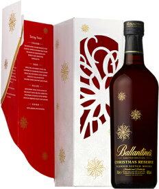 【サントリー】バランタイン クリスマスリザーブ 700ml(限定品)