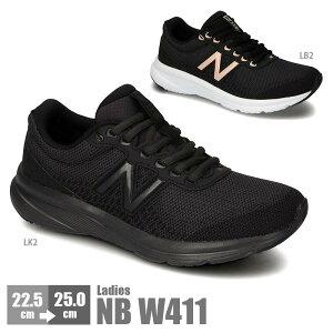 ニューバランス レディース 靴 スニーカー ランニング シューズ New Balance NB W411 黒 ブラック 軽量