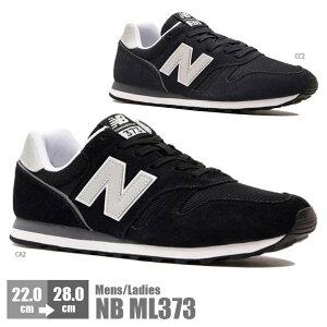 ニューバランス メンズ レディース スニーカー New Balance NB ML373 シューズ 靴 ランニング 軽量性 フィット性 クッション性