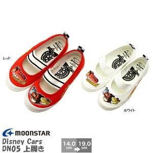 上履き 上靴 ディズニー 室内履き 日本製 Disney Cars カーズ DN05 バレー 男の子 女の子 ムーンスター キャラクター