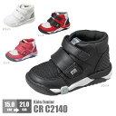 ムーンスター 子供靴 キャロットCR C2140 即日発送 スニーカー 男の子 女の子 キッズ ハイカット 医療機関推奨 子供 …