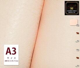 本革 A3サイズ ヌメ革きなり【オーダーカット、レーザー加工、UVプリントも対応】日本製 ( ハンドメイド クラフト レザークラフト 手芸 手作り 素材 なめし A3 2.5mm 1.5mm 1.0mm 0.5mm タンロー きなり )