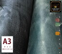 本革 A3サイズ ブライドルレザー【オーダーカット、レーザー加工、UVプリントも対応】日本製 ( ハンドメイド クラフト…