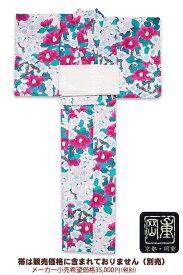 浴衣 レディース 岡重 ゆかた 仕立て上がり 梅椿 90Y-4  大幅値下げ 夏 女性 ゆかた 浴衣 レディース 仕立て上がり