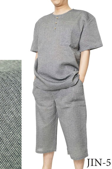 ヘンリーシャツメンズJINしじら織りロングパンツ上下セットM/L/LL/3L/4L選べるサンキューパパ送料無料あす楽対応+オプション可「甚平メンズ父の日ギフト大きいサイズ男性敬老の日還暦」