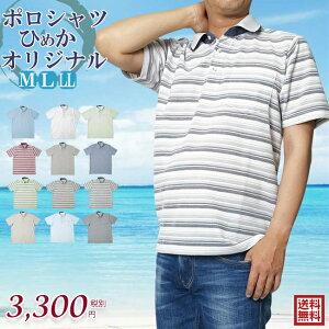 ポロシャツ 半袖 メンズ ひめかオリジナル M/L/L...