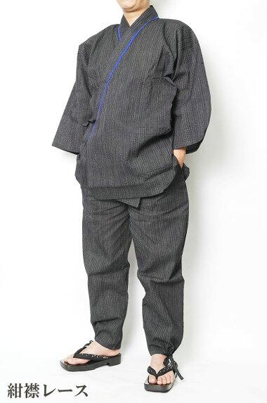 作務衣メンズ夏大きいサイズしじら織エンジ襟レース作務衣綿100%S/M/L/LL/3L/4L/5L/6L/7Lあす楽対応[作務衣夏用さむえ父の日ギフト部屋着作業着敬老の日還暦]