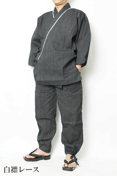 作務衣しじら織り綿100%黒ストライプ襟レースエンジ当店オリジナルM〜5L【あす楽対応】