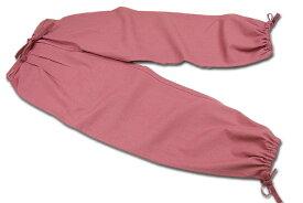 作務衣 パンツ 粋伝-綿100% 作務衣パンツ ピンク 数量サイズ限定!