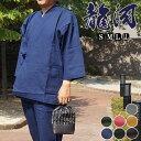 作務衣 メンズ さむえ 龍河-作務衣 上質素材 S/M/L/LL 作務衣 男性 大きいサイズ 部屋着 還暦祝い