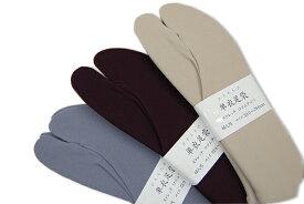 足袋 レディース カラーストレッチ足袋 婦人用 22.0〜25.0cm フリーサイズ 履物 祭り ネコポス240円対応