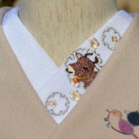 干支 丑☆刺繍半衿 ひめ吉オリジナル半衿 雪輪シリーズ正月