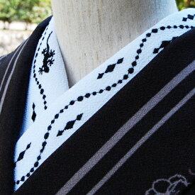 ヤモリ・ダイヤライン 刺繍 半衿 ひめ吉オリジナルデザイン☆生き物好き必須アイテム☆こだわり半襟