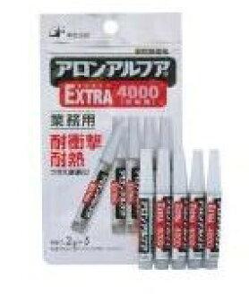 东亚合成株式会社/阿伦阿伦阿尔法EXTRA 4000 2g(5条装)抗热、耐衝撃型AA-4000-02AL5