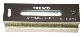 TRUSCO/トラスコ中山(株) 平形精密水準器 B級 寸法150 感度0.02 TFL-B1502