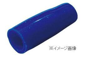 ニチフ 絶縁キャップ(100個入)青 内寸4 TIC2-BLU