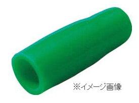 ニチフ 絶縁キャップ(100個入)緑 内寸4 TIC2-GRN