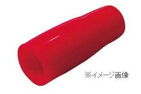 ニチフ 絶縁キャップ(100個入)赤 内寸4 TIC2-RED