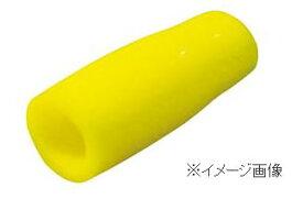 ニチフ 絶縁キャップ(100個入)黄 内寸4 TIC2-YEL