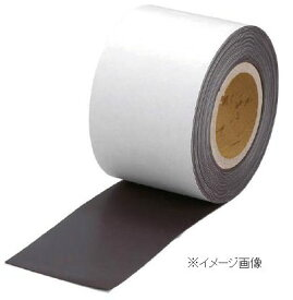 TRUSCO/トラスコ中山(株) マグネットロール 糊付 t1.0mmX巾25mmX10m TMGN1-25-10
