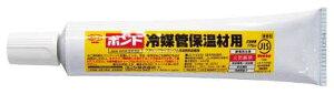 コニシ ボンド冷媒管保温材用 / 冷媒管保温材ジョイント接着剤 04932