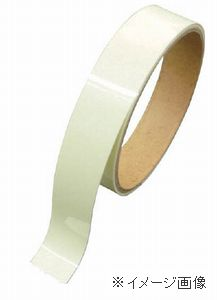 緑十字/(株)日本緑十字社 高輝度蓄光テープ 20mm幅×1m PET FLA−2001 361005