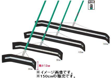 【代引き不可商品】【時間指定不可】TERAMOTO/テラモト ドライヤー150cmキャスター付 CL-370-150-0
