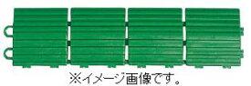 【代引き不可商品】【時間指定不可】TERAMOTO/テラモト ユニットターフα用 中ふち オス 75×300 MR-001-293-9