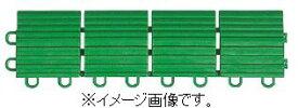 【代引き不可商品】【時間指定不可】TERAMOTO/テラモト ユニットターフα用 中ふち メス 75×300 MR-001-294-9
