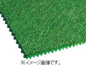 【代引き不可商品】【時間指定不可】TERAMOTO/テラモト ハードターフ 緑 300×300 MR-003-078-1
