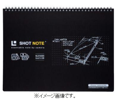 キングジム ショットノート<横型>(ツインリング) 黒 9154DH-K