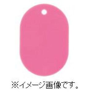 OP/オープン工業(株) 番号札 大 無地 桃 (25枚入) BF-40-PK