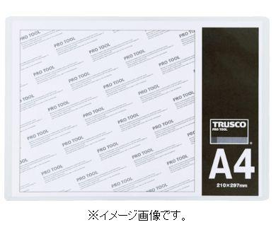 TRUSCO/トラスコ中山(株) 厚口カードケース A4 THCCH-A4