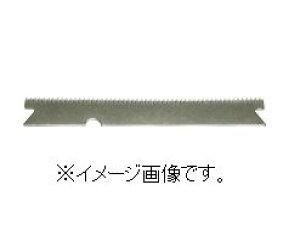 TRUSCO/トラスコ中山(株) テープカッター クランプタイプ 専用替刃 10枚入 TTC-5010K