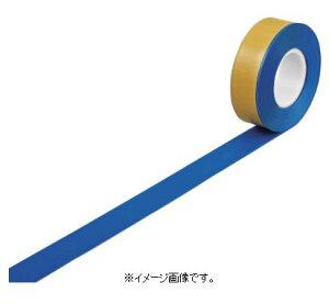 緑十字/日本緑十字社 高耐久ラインテープ 青 50mm幅×10m 両端テーパー構造 屋内用 JU-510BL 403075