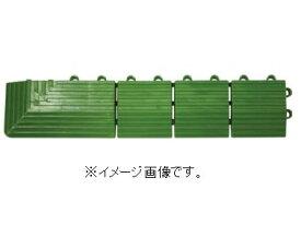 【代引き不可商品】【時間指定不可】TERAMOTO/テラモト ハードターフ・ナイロンH-30併用ふち 緑 角ふちメス 75×375 MR-003-592-1