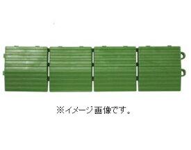 【代引き不可商品】【時間指定不可】TERAMOTO/テラモト ハードターフ・ナイロンH-30併用ふち 緑 中ふちオス 75×300 MR-003-593-1